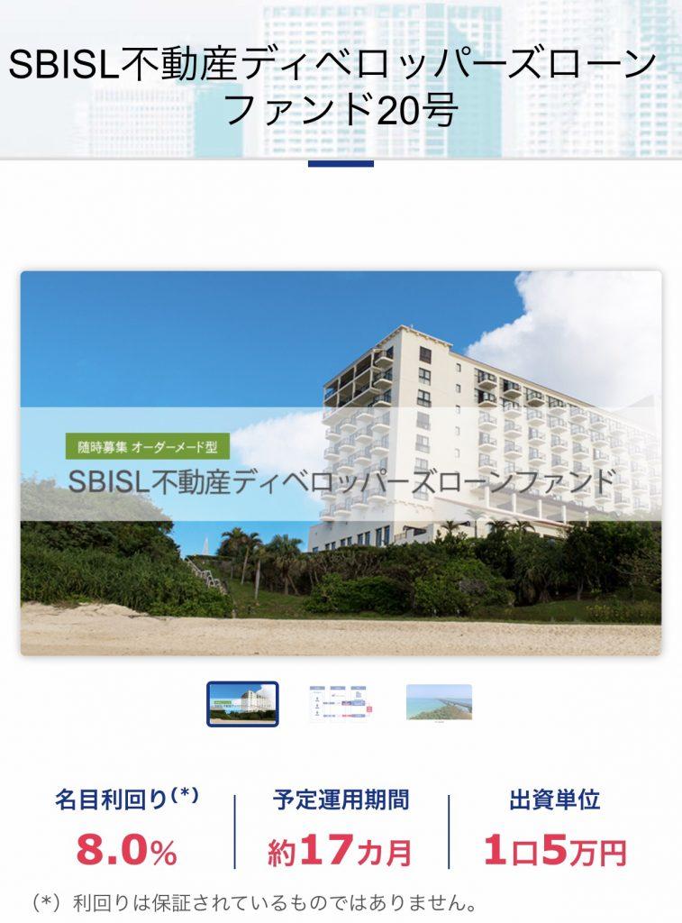 画像に alt 属性が指定されていません。ファイル名: img_0221-757x1024.jpg