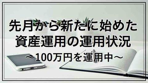 IMG_6592
