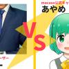 『macasoリアルユーザー vs あやめセレクション』vol.2|macaso FX研究所